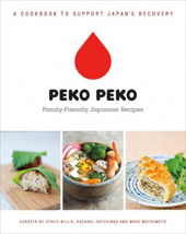 Thumbnail image for Peko Peko Cookbook: A Charity Cookbook for Japan