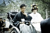 Thumbnail image for Photo Friday: Japanese Wedding Couple in Traditional Dress